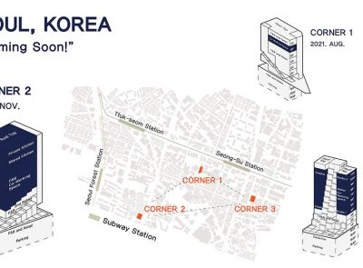 Korea (Coming soon in 2021)
