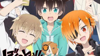 Crunchyroll: anuncia adaptação do manga A Destructive God Sits Next to para o streaming