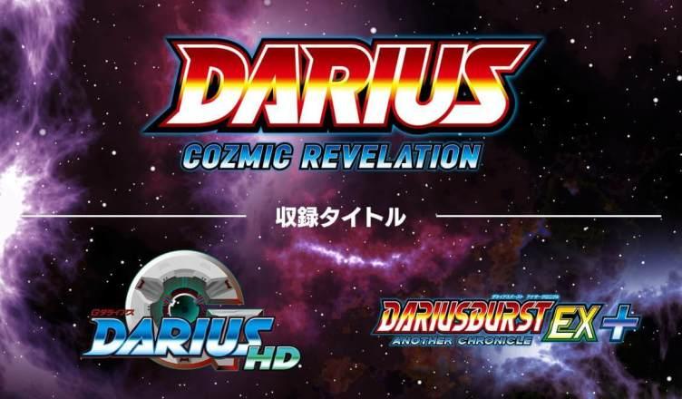 Darius Cozmic Revelation anunciado para Nintendo Switch