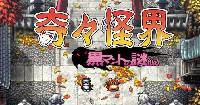 Taito e Natsume Atari anunciam Pocky & Rocky no Nintendo Switch