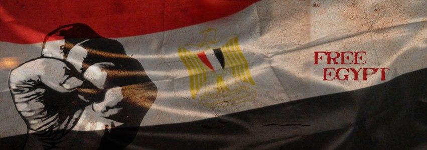 صور علم مصر بتصميمات جديدة ميكساتك