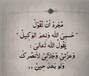 صور اسلامية جديدة مكتوب عليها للفيس بوك وواتس اب ميكساتك