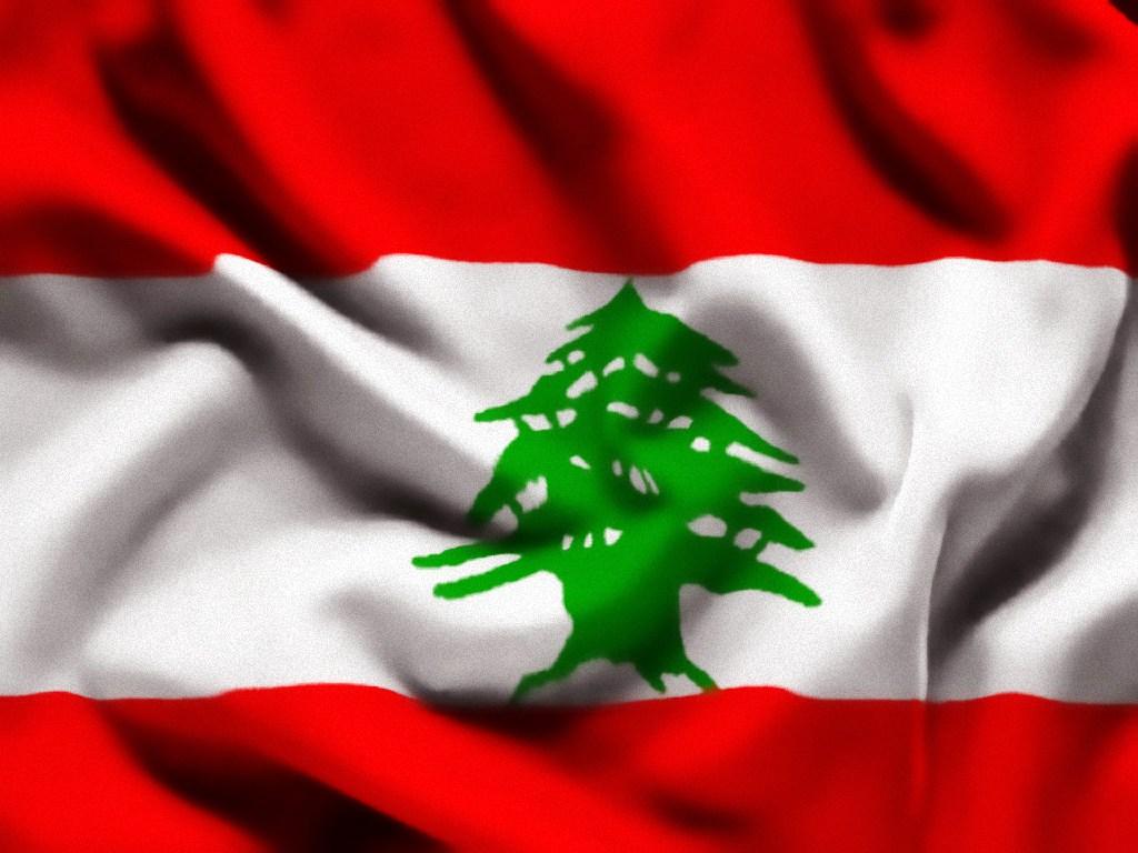 High Res Anime Wallpaper صور علم لبنان خلفيات ورمزيات Lebanon Flag ميكساتك