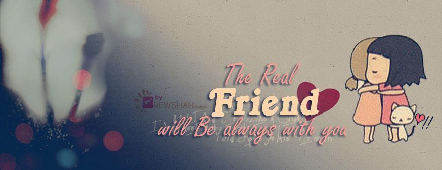 رمزيات عن الأصدقاء و الصديقات صور عن الصداقة ميكساتك