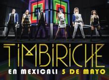timbiriche en mexicali 2018