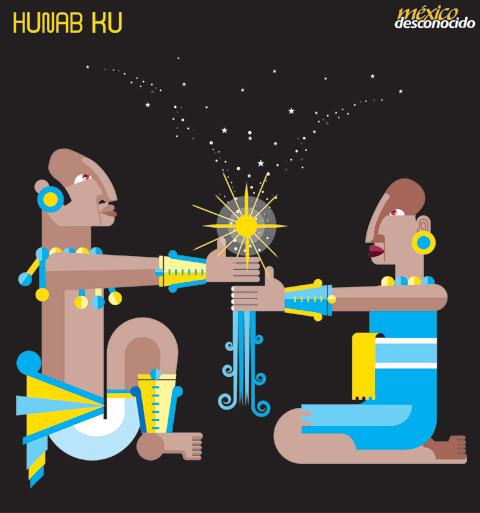 Hunab ku, dios maya creador / Ilustración: Oldemar
