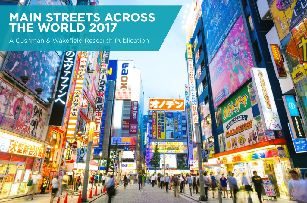 2017 Main Streets Across the World Report