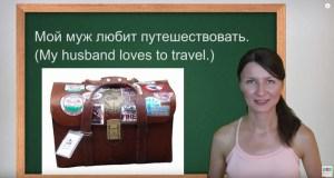 FunRussian.com