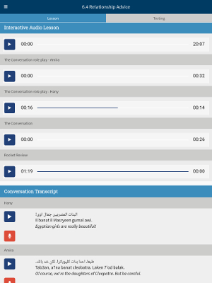 Rocket Languages App