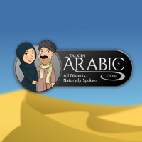TalkInArabic.com