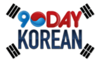90 Day Korean