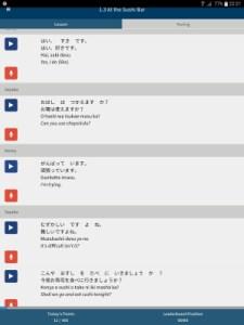 Rocket Japanese Mobile App