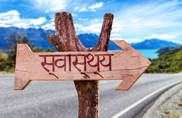 Hindi Language Resources