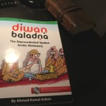 Learning Jordanian Arabic? Why You Should Use Diwan Baladna (Review)