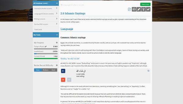 Rocket Arabic Review