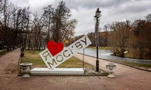 Love in Russia learning Russian
