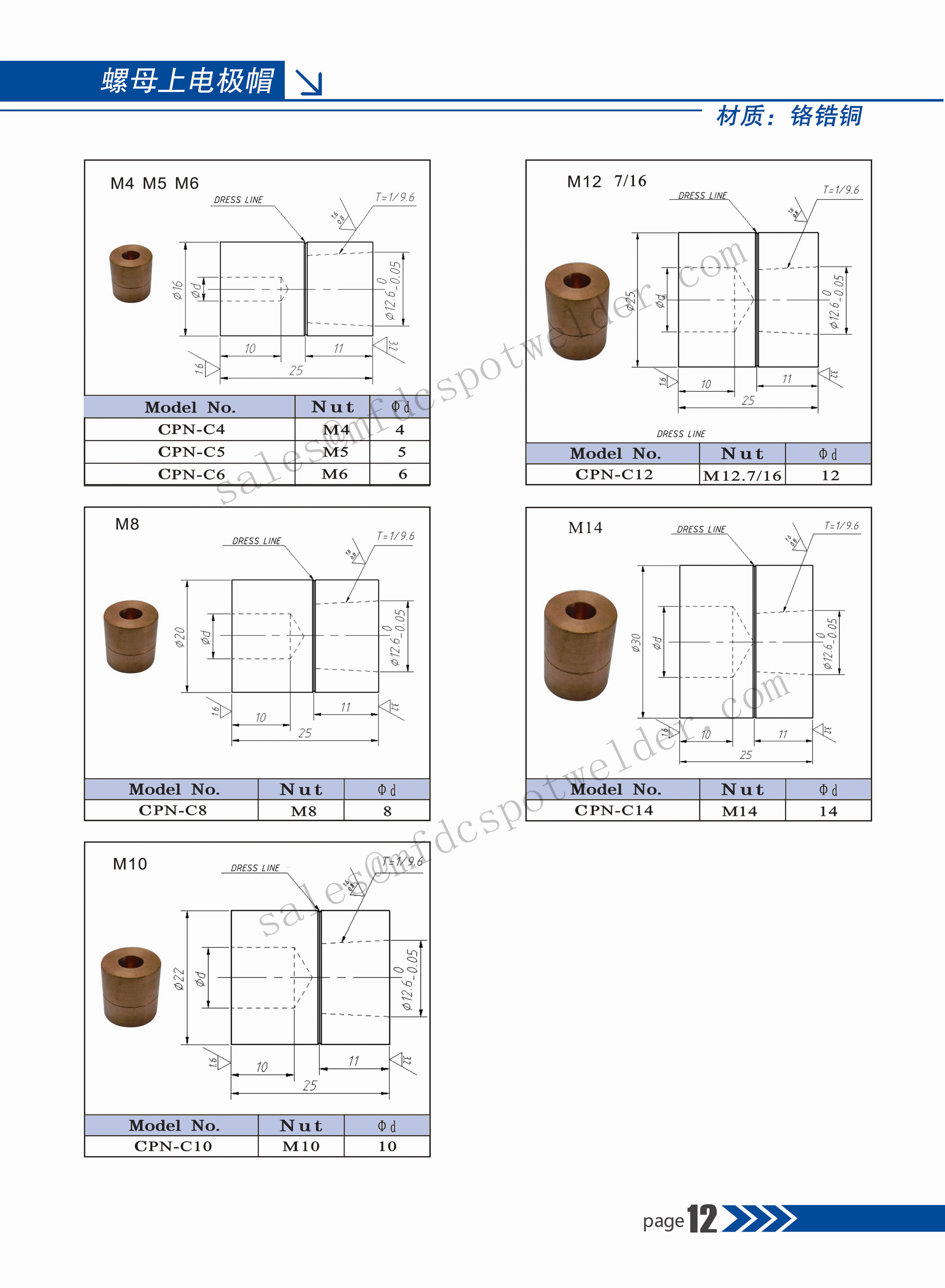 Automotive Welding Diagrams Detailed Schematics Diagram Laser Nut Electrode For Stud Rosen Resistance Farm