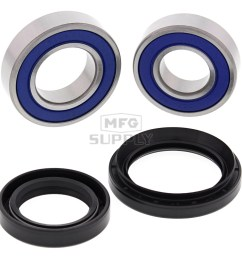 25 1530 honda front wheel bearing kit with seals fits many 05  [ 1000 x 1000 Pixel ]