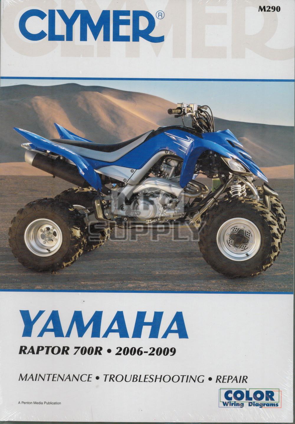 medium resolution of cm290 2006 2009 yamaha raptor 700r repair maintenance manual