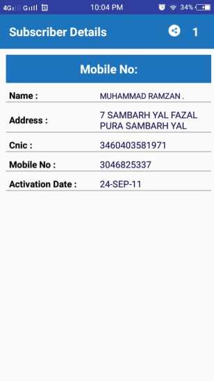 Trace Mobile Number in Pakistan with address