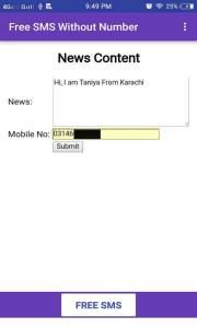 free sms in pakistan