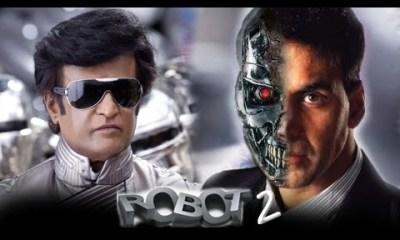 2.0 robot 2 movie
