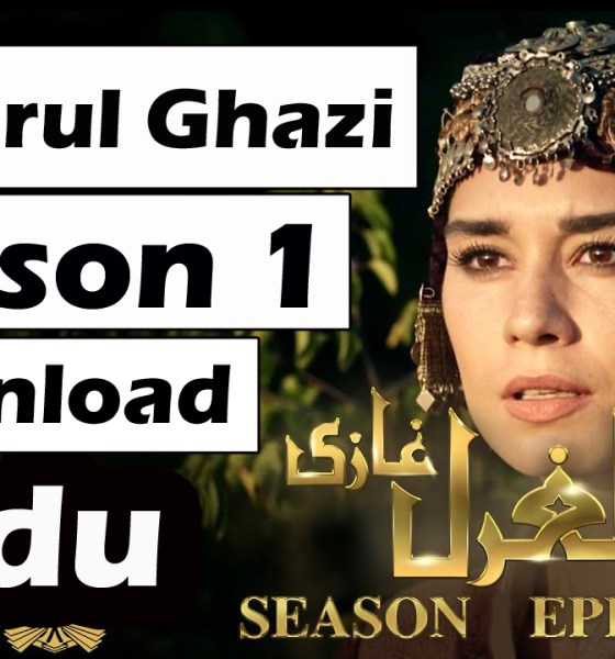 ertugrul season 1 urdu download