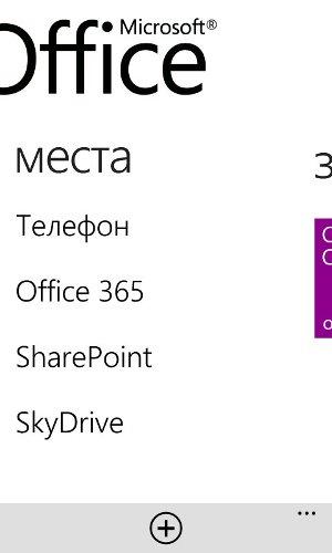 Обзор Nokia Lumia 610
