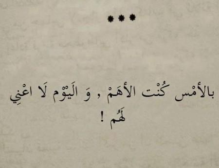 قصائد واشعار عراقية متنوعة