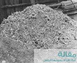 جثة من رماد