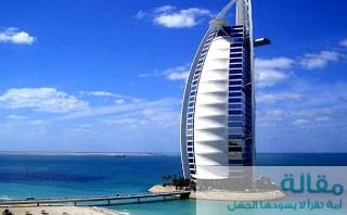 أهم الاماكن السياحية في الامارات