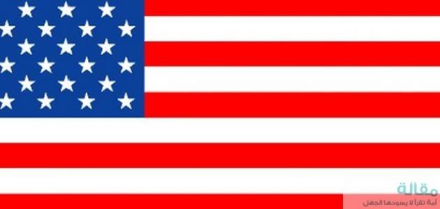تاسيس الولايات المتحدة الأمريكية