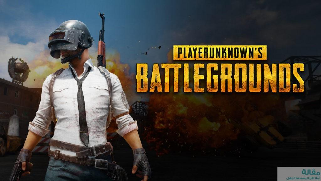 تحديث بابجي :لعبة Battlegrounds  على اكس بوكس