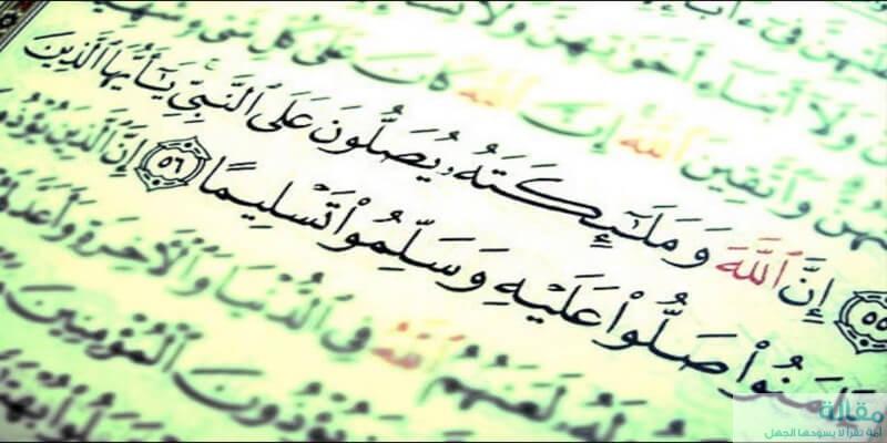 فضل الصلاة على النبي الحبيب