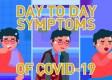 أبرز علامة على إصابتك بفيروس كورونا حسب الدراسات