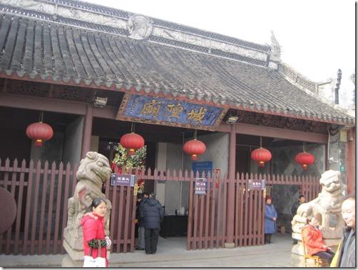 2012_01_26 Zhujiajiao (33)