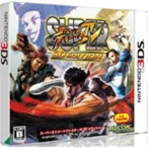 3DS: Super Street Fighter IV: 3D Edition (käytetty)