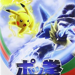 Wii U: Pokken Tournament