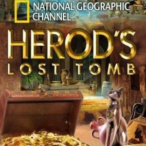 PC: Brain College: Herods Lost Tomb