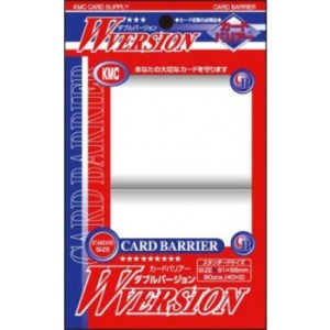 KMC Standard Sleeves - W Version Clear (80 Sleeves)