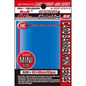 KMC Small Sleeves - Blue (50 Sleeves)