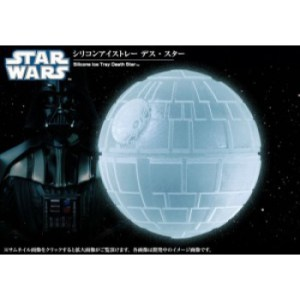 Star Wars Death Star 4-inch Silicone Ice/Choko Tray