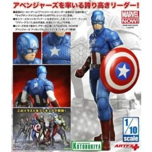 MARVEL Avengers Now ARTFX+ Series Captain America 1/10 Scale Statue 19cm