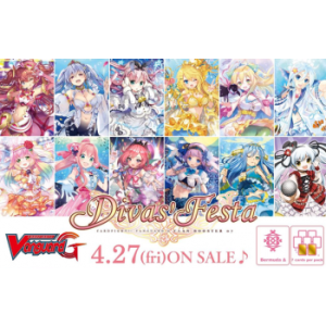 Cardfight!! Vanguard - Divas Festa - Clan Booster Display (12 Packs)