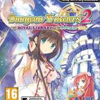Vita: Dungeon Travelers 2: The Royal Library & the Monster Seal