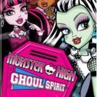 Wii: Monster High: Scuola da Paura (Ghoul Spirit) (Italian Box) (DELETED TITLE)