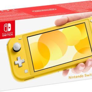 Switch: Nintendo Switch Lite konsoli (Yellow) (UK)