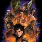 PSP: Dragonball Evolution