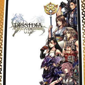 PSP: Dissidia: Duodecim 012 - Final Fantasy (Essentials)