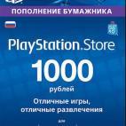 PS4: PlayStation Network Card (PSN) 1000 RUB (Venäjä) (latauskoodi)